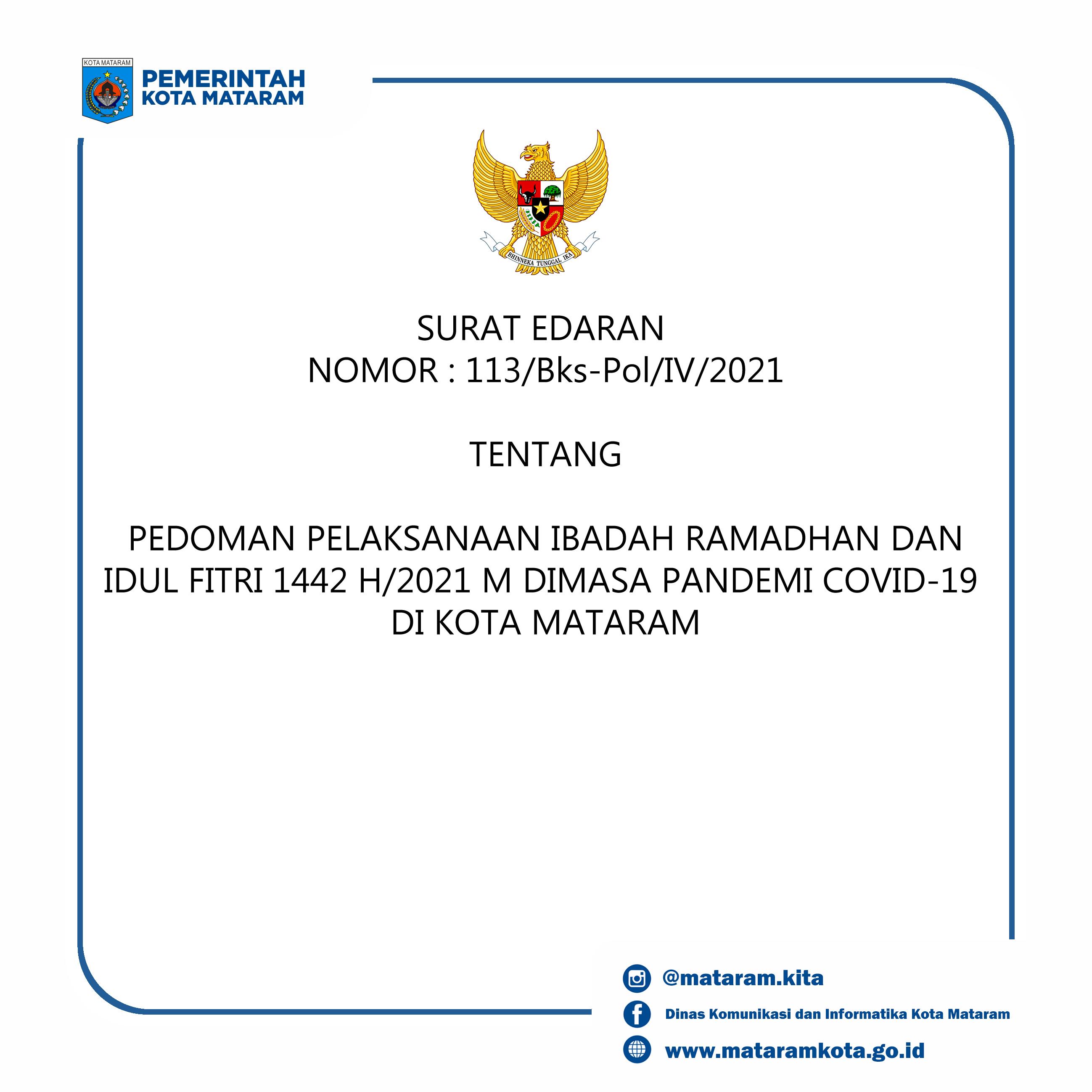Surat Edaran Pedoman Pelaksanaan Ibadah Bulan Ramadhan dan Idul Fitri 1442 H Di Kota Mataram