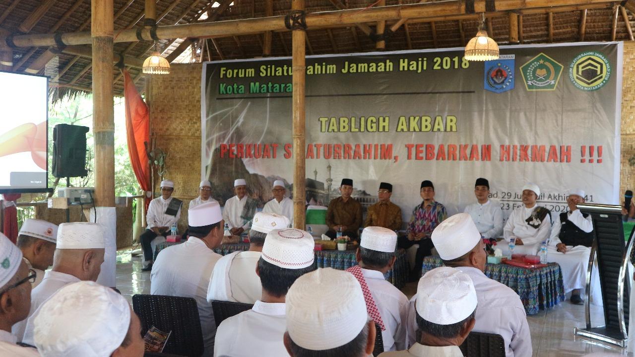 Wali Kota Hadiri Silaturrahmi Jama'ah Haji Kota Mataram 2018